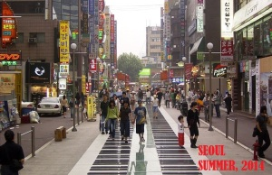 Summer in Seoul